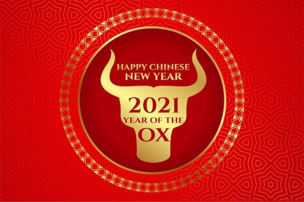 2021 gelukkig chinees nieuw jaar van de os op rood Gratis Vector