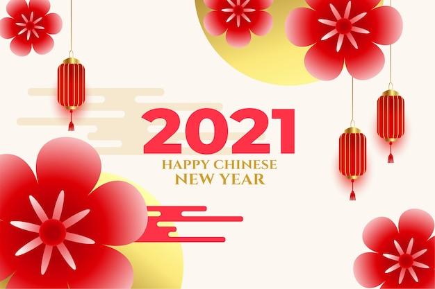 2021 gelukkig chinees nieuwjaar bloemen en lantaarn Gratis Vector