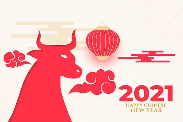2021 gelukkig chinees nieuwjaar van de os Gratis Vector