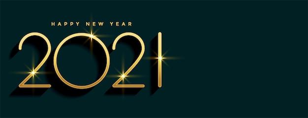 2021 gouden gelukkig nieuwjaar banner met tekst ruimte Gratis Vector