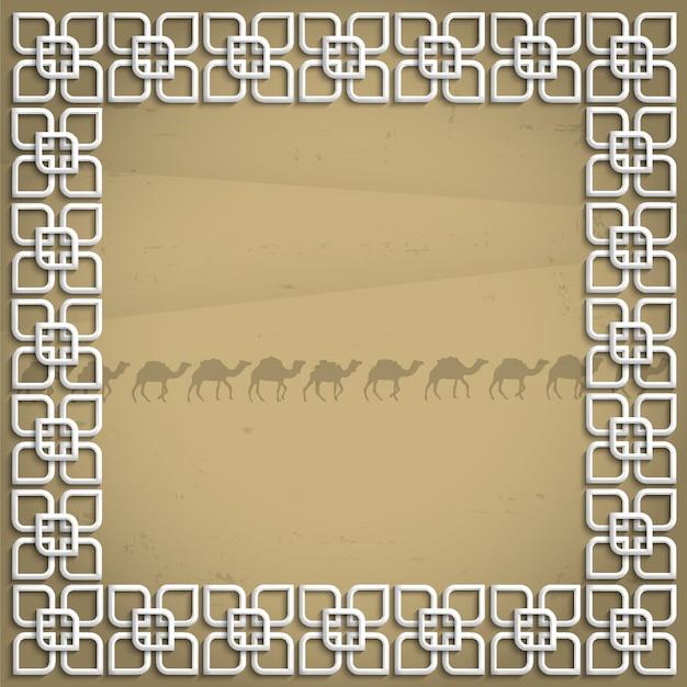3d frame in arabische stijl Premium Vector