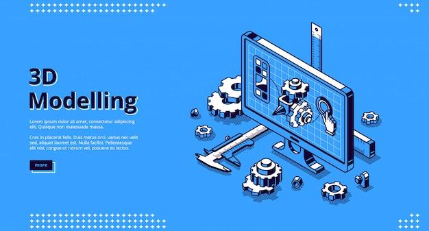 3d-modellering isometrische bestemmingspagina. cad ingenieur modelproject op het bureaublad van de computer met bouwmaterialen rond. softwareprogramma voor pc, technische blauwdruk, line art webbanner Gratis Vector