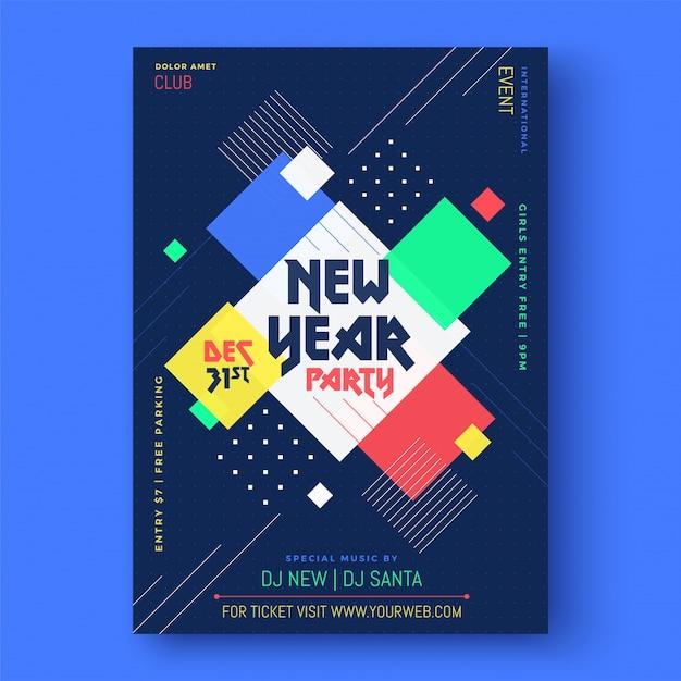 Abstract nieuwjaar 2018 partij flyer, poster of spandoekontwerp. Premium Vector