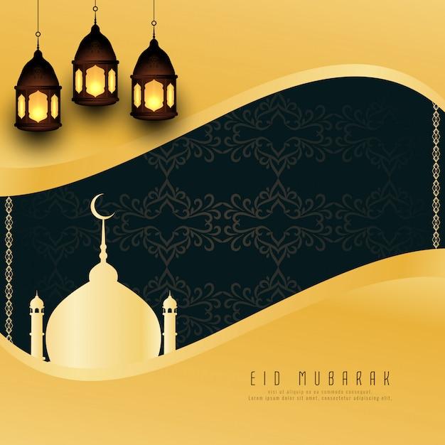 Abstracte Eid Mubarak-groetachtergrond Gratis Vector