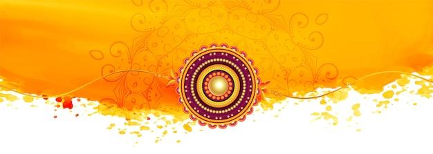 Abstracte gele raksha bandhan festivalbanner Gratis Vector