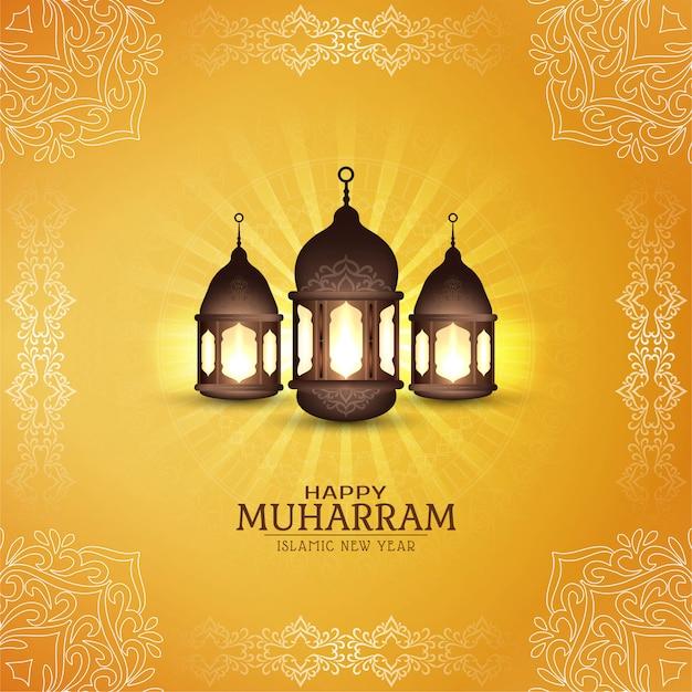 Abstracte gelukkige muharram religieuze kaart Gratis Vector
