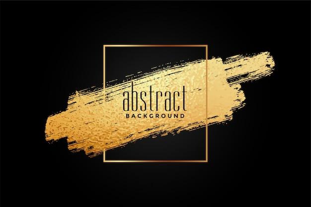 Abstracte gouden penseelstreek frame Gratis Vector