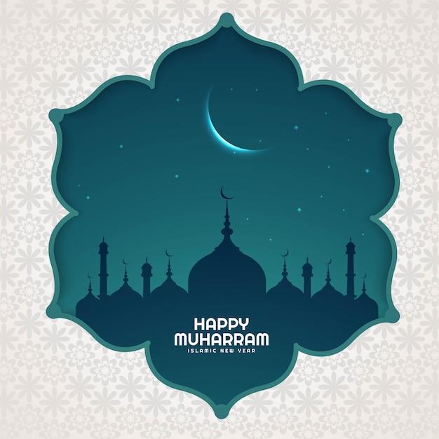 Abstracte islamitische gelukkige muharram achtergrond Gratis Vector