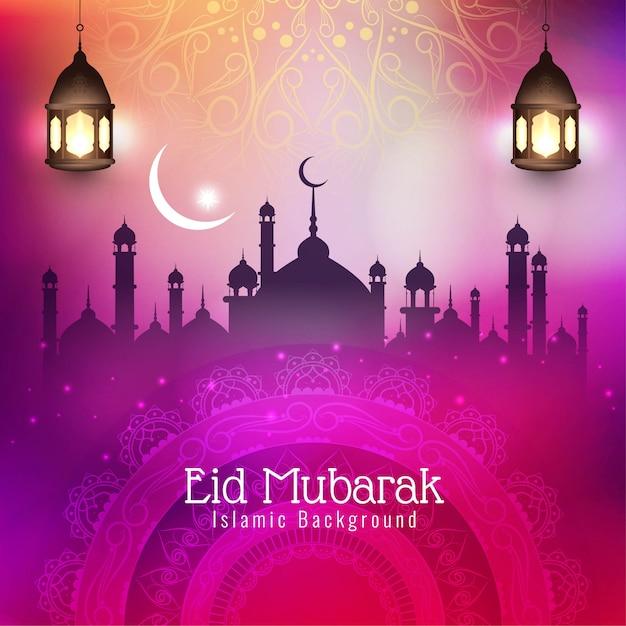 Abstracte islamitische het festival modieuze achtergrond van eid mubarak Gratis Vector