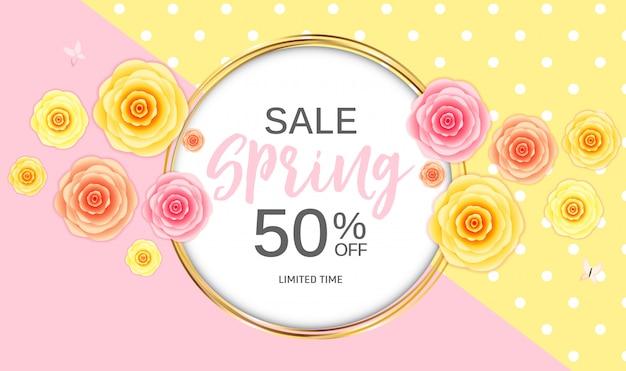 Abstracte lente verkoop achtergrond sjabloon. illustratie Premium Vector