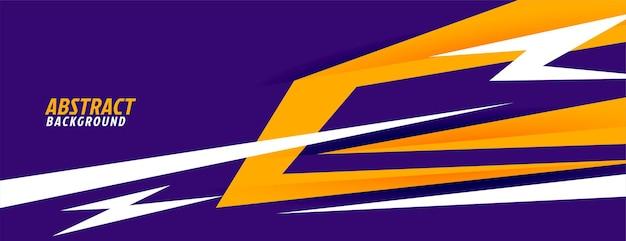 Abstracte sportstijlbanner in paarse en gele kleuren Gratis Vector