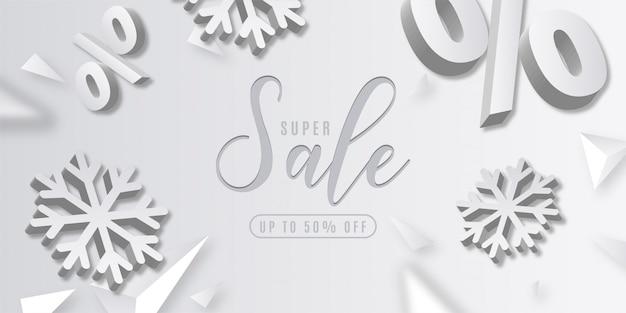 Abstracte super kerst sale met 3d-elementen Gratis Vector