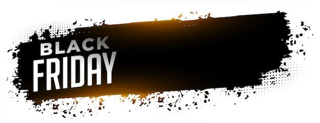 Abstracte zwarte vrijdag verkoop websjabloon voor spandoek Gratis Vector