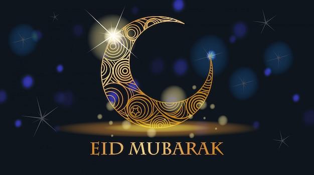 Achtergrondontwerp voor moslimfestival eid mubarak Gratis Vector