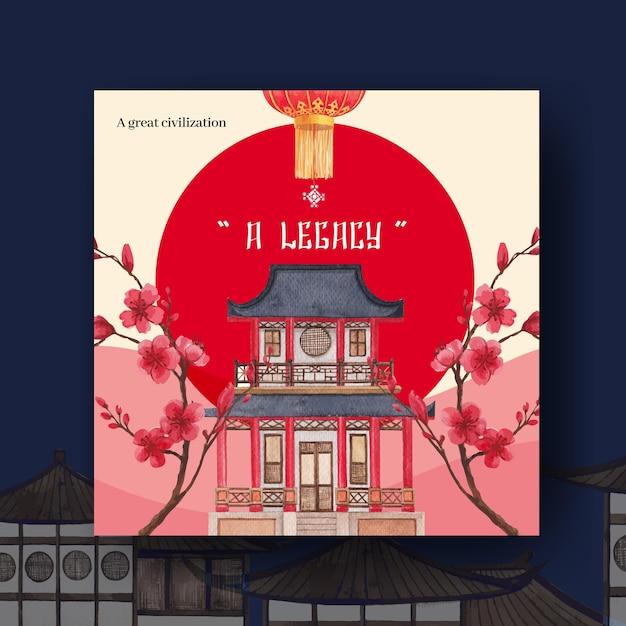 Adverteer sjabloon met gelukkig chinees nieuwjaar conceptontwerp met zakelijke en marketing aquarel illustratie Gratis Vector