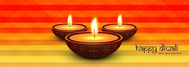 Advertentie of kopposter voor shubh diwali Gratis Vector