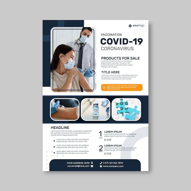Afdruksjabloon voor medische producten van het coronavirus Gratis Vector