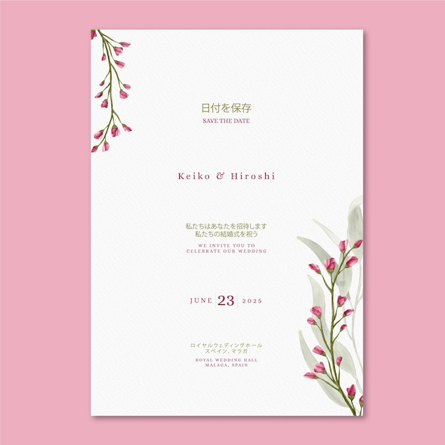 Aquarel japanse bruiloft uitnodiging Gratis Vector