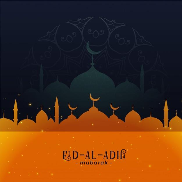 Arabisch festival van eid al adha bakreed achtergrond Gratis Vector