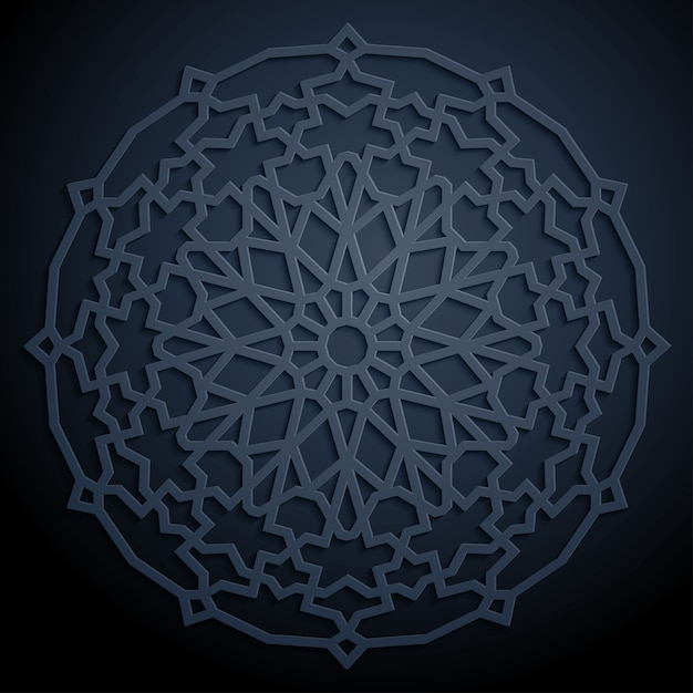 Arabisch geometrisch patroon Premium Vector