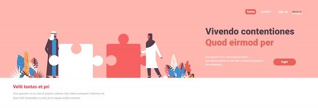 Arabisch paar delen van puzzel samenstellen arabische man vrouw team banner Premium Vector