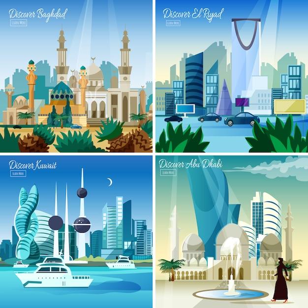 Arabische cityscape 4 plat pictogrammen plein Gratis Vector