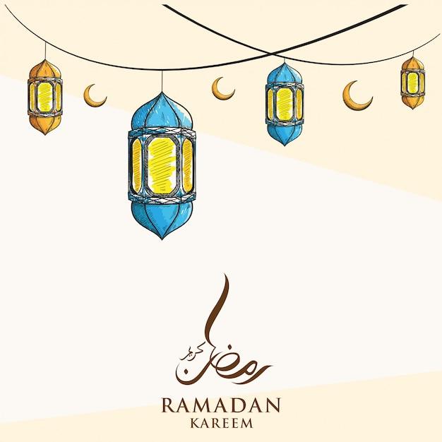 Arabische kalligrafiekaart Premium Vector