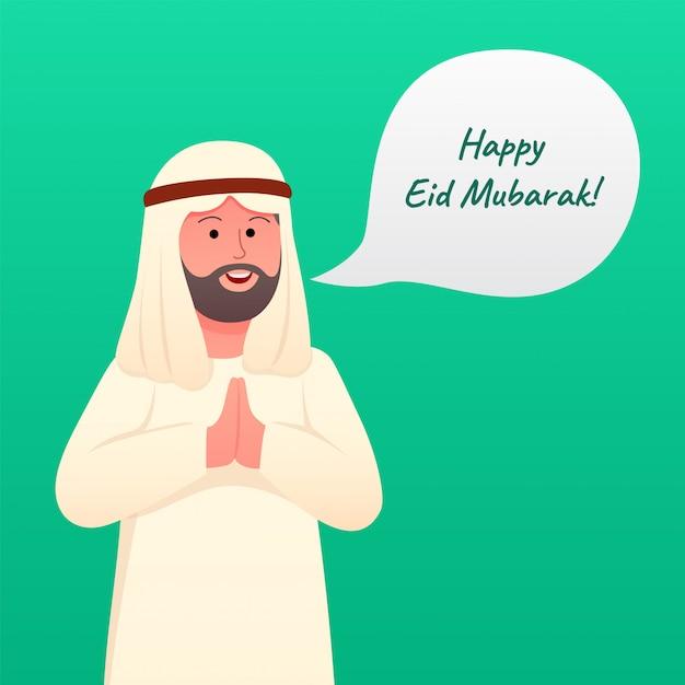 Arabische man groet happy eid mubarak cartoon Premium Vector
