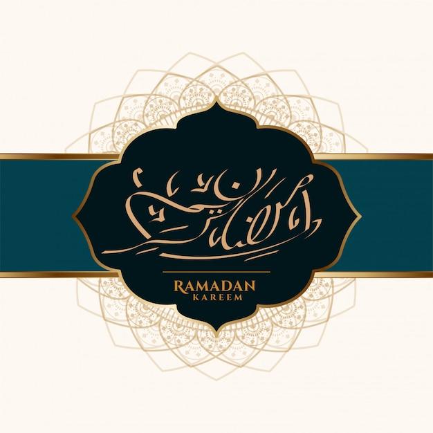 Arabische ramadan kareem kalligrafie festival kaart Gratis Vector