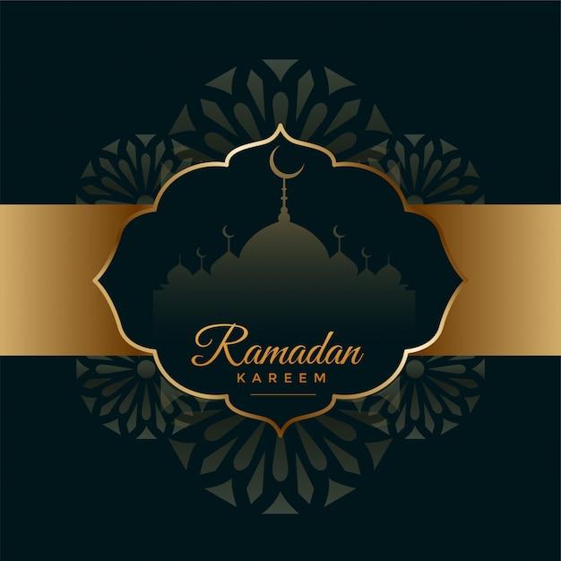 Arabische ramadan kareem zwarte en gouden festivalkaart Gratis Vector