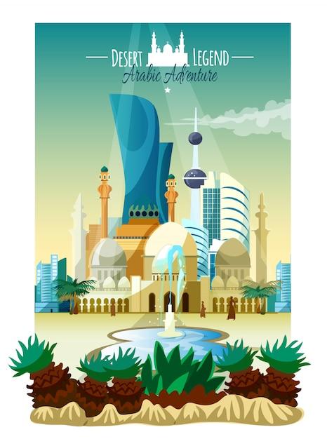 Arabische stad landschaps poster Gratis Vector