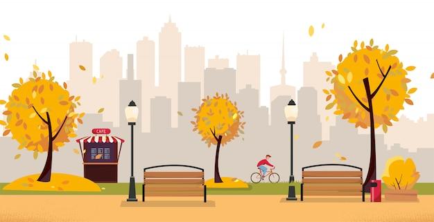 Aumumn blad val park. openbaar park in de stad met street cafe tegen hoogbouw silhouet. landschap met fietser, bloeiende bomen, lantaarns, houten banken. platte cartoon vectorillustratie Premium Vector