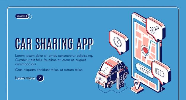Autodelen app-service isometrische bestemmingspagina Gratis Vector