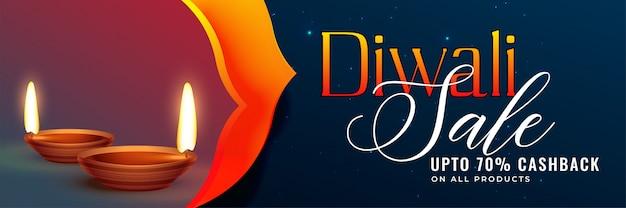 Awesome diwali verkoop banner ontwerp achtergrond Gratis Vector