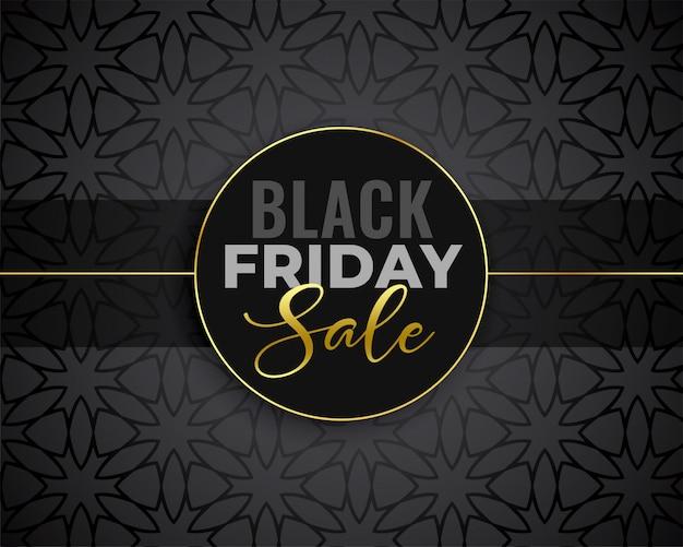 Awesome zwarte vrijdag verkoop achtergrond Gratis Vector
