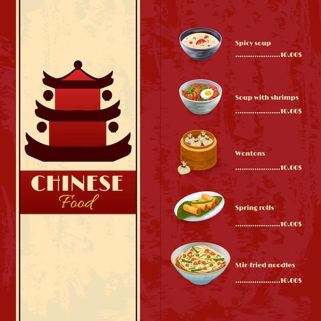 Aziatisch eten menu Gratis Vector