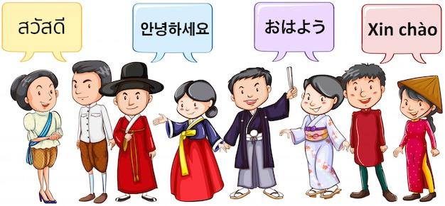Aziatische mensen die in verschillende talen begroeten Gratis Vector