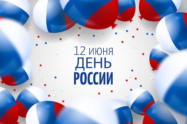 Ballonnen en confetti rusland dag achtergrond Gratis Vector