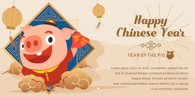 Banner chinees nieuwjaar varken karakter Premium Vector