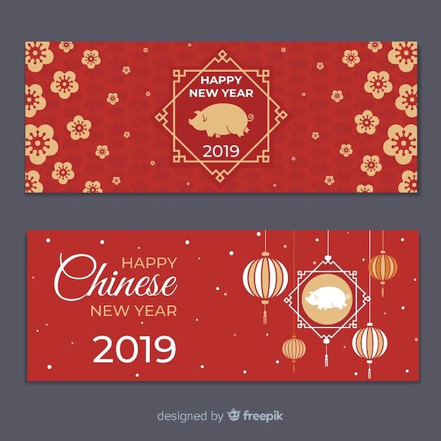 Banner van het bloemen de Chinese nieuwe jaar Gratis Vector
