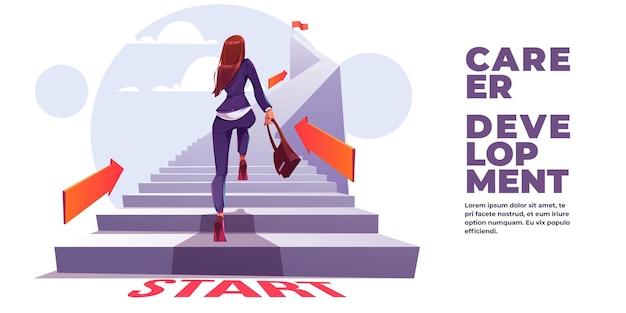 Banner voor loopbaanontwikkeling. concept van zelfopbouwcarrière, persoonlijke groei, professionele vooruitgang. Gratis Vector