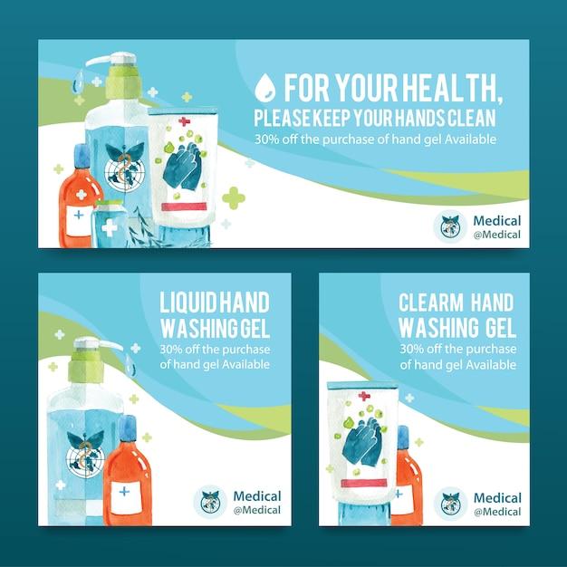 Banners advertentieontwerp met aquarel van masker, longen illustratie instellen. Gratis Vector