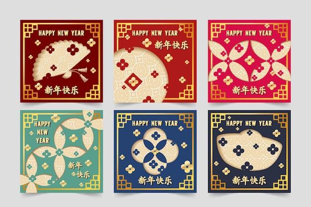 Banners instellen met chinees nieuwjaar 2021-elementen Gratis Vector