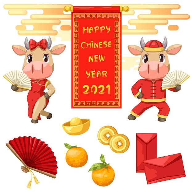 Banners met chinees nieuwjaar 2021-elementen Gratis Vector