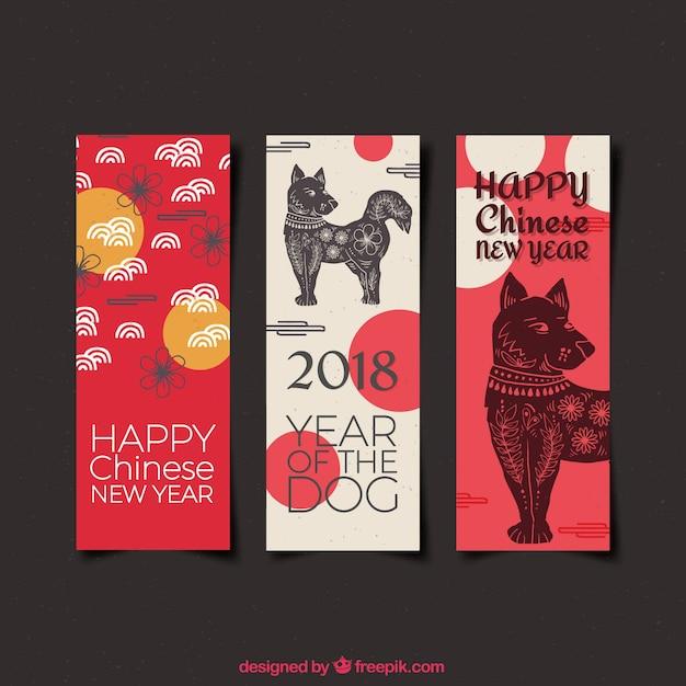 Banners van het waterverf de Chinese nieuwe jaar Gratis Vector