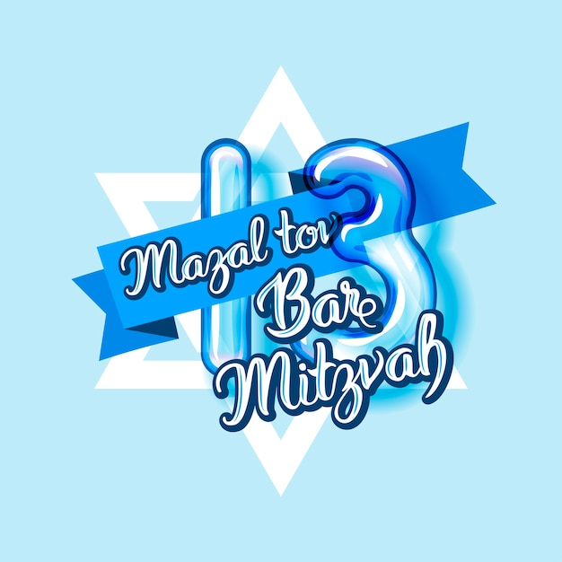 Bar mitswa uitnodiging of felicitatie kaart Premium Vector