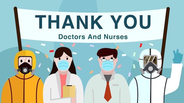 Bedankt dokters en verpleegsters Premium Vector