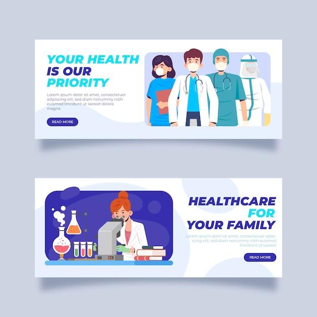 Bedankt medische persoonlijke bannermalplaatje Gratis Vector