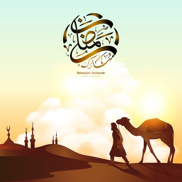 Bedoeïenen en kamelen in woestijnduinen onder hemelillustratie Premium Vector