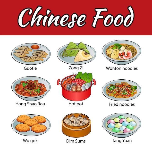 Beroemd eten van chinees Premium Vector